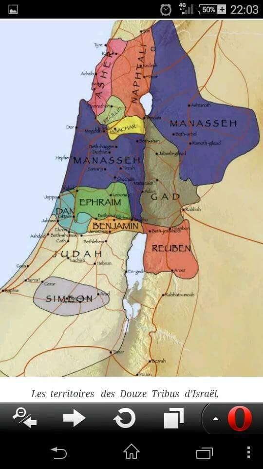 Cartes-dIsrael-a-ses-origines.jpg